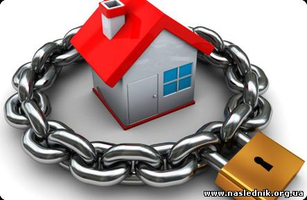 запрет на отчуждение недвижимого имущества - фото 3